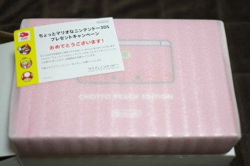 3ds_chotto_package-2