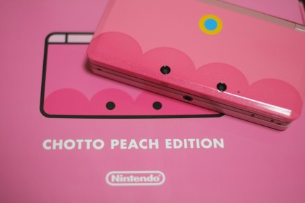 3ds_chotto_peach-1