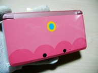 3ds_chotto_peach-2