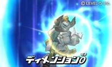 little_battler_experience_baku_boost-3