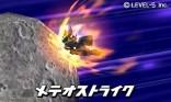 little_battler_experience_baku_boost-5