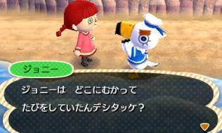 animal_crossing_new_leaf-10