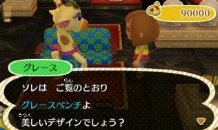 animal_crossing_new_leaf-13