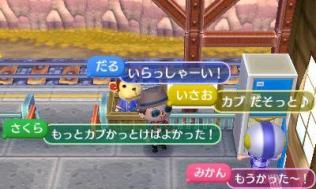 animal_crossing_new_leaf-6