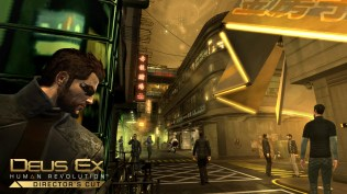 10913DXHRDC_Screenshots_v1_ONLINE-DXHRDC WiiU_City street