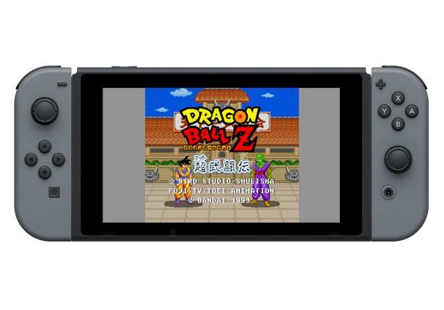 Dragon Ball FighterZ llegará con regalo para los que reserven