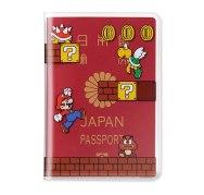 Hora de guardar tu pasaporte como es debido
