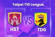 HST Vs TDG