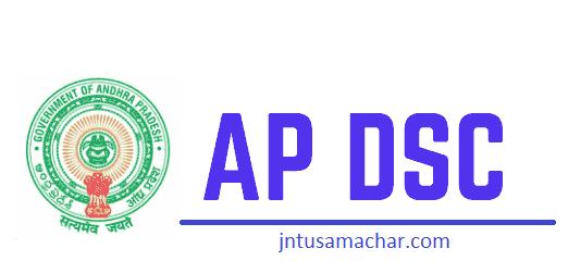APDSSC