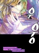 Spoiler Manhwa The Undefeated Ranker 4