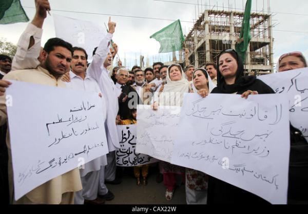 Syed Yousuf Raza Gilani Stock Photos & Syed Yousuf Raza ...