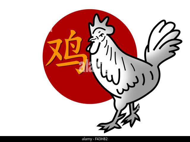 1962 Chinese Zodiac Sign