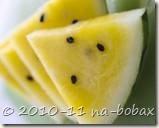 Жёлтые арбузы