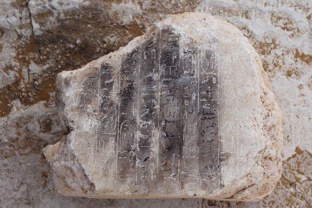 Таблички с иероглифами
