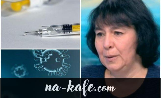 Българската ваксина ще пази и от други коронавируси! Ето колко трае имунитетът на човек, прекарал болестта