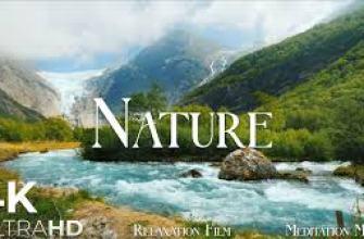 японский стиль ванна