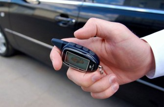 система сигнализации автомобиля, охранная, брелок
