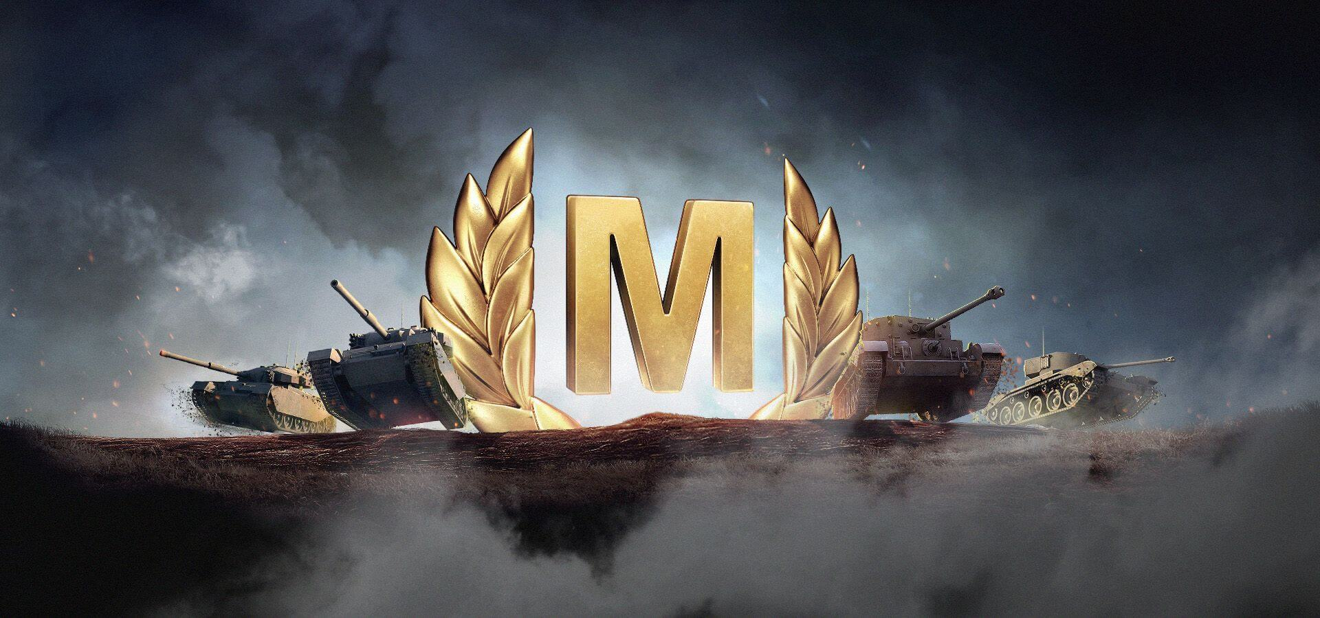 WoT NA – Tank Mastery Missions for August 2019 – The Armored Patrol