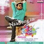 Mukunda (2014) Songs Free Download