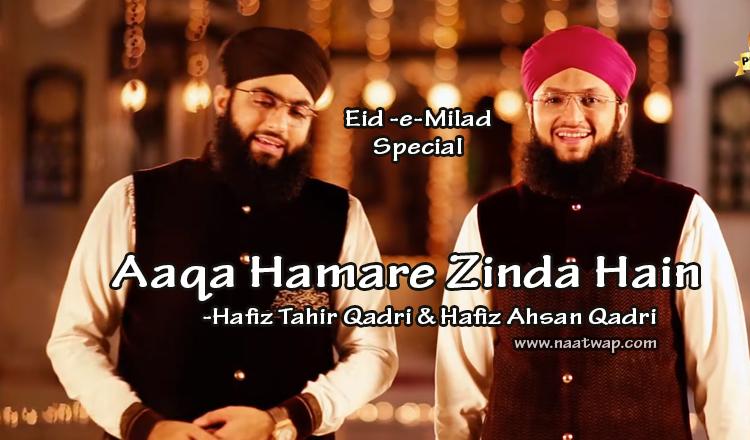 Aaqa Hamare Zinda Hai By Hafiz Tahir Qadri