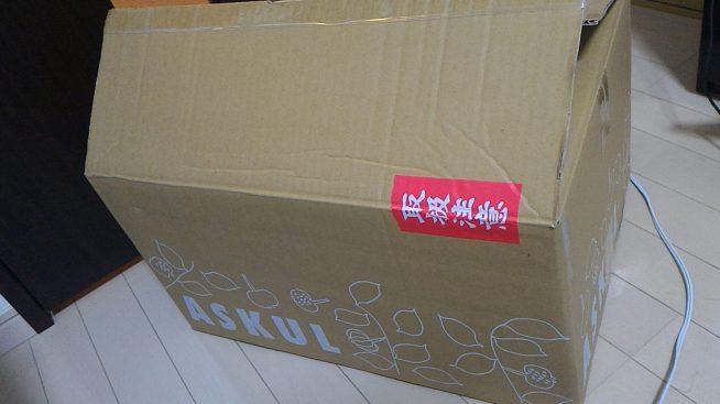 LOHACOの箱