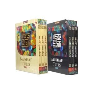 paket mushaf tulis syaamil quran