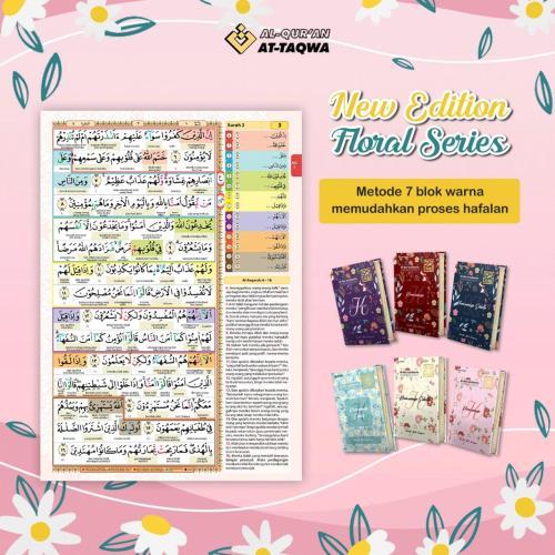 Al Quran Floral At Taqwa Terjemahan Perkata