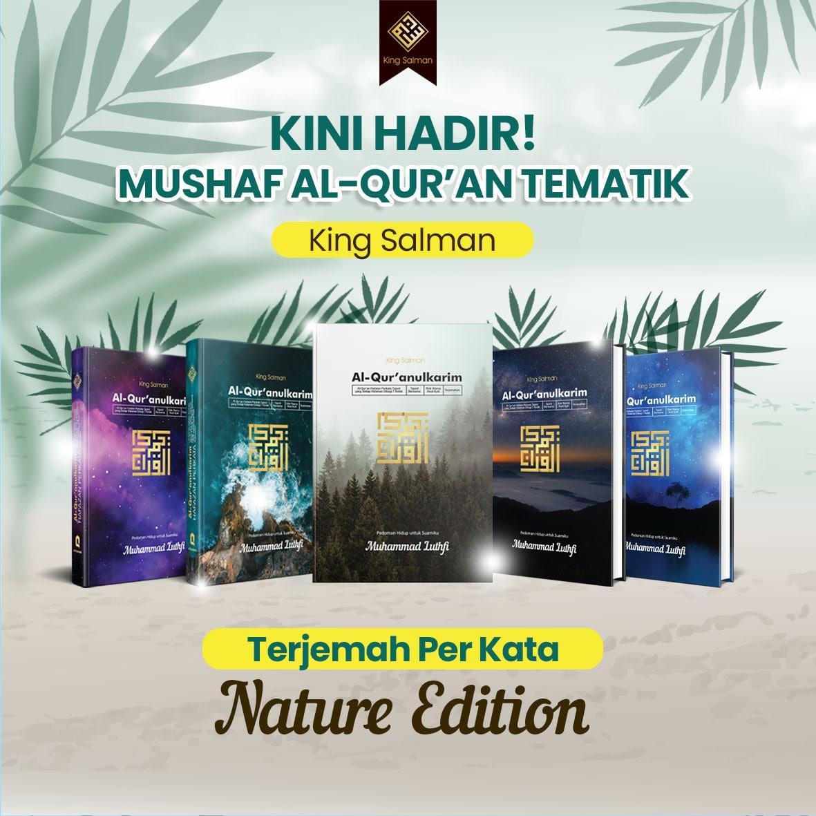 Mushaf Al Quran edisi Nature