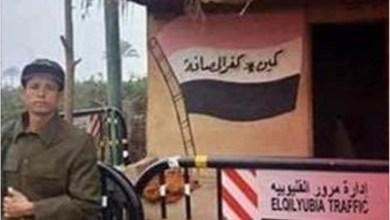 Photo of مقتل 3 بينهم خفيران في إطلاق نار بكفر الحصافة بالقليوبية