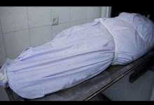 Photo of العثور علي جثة مسن متعفنة بمسكنه في قليوب