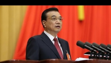 Photo of الصين تهنئ كوبا بتعيين أول رئيس للوزراء منذ 43 عاما