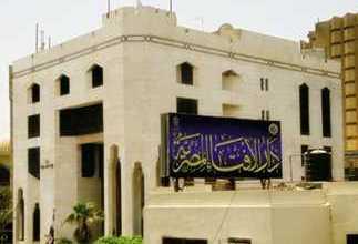 Photo of الإفتاء: 93% من فتاوى التنظيمات الإرهابية تتنافى مع حقوق الإنسان