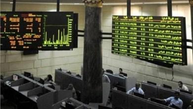 Photo of البورصة تخسر 4.7 مليار جنيه وتراجع جماعي بمؤشراتها