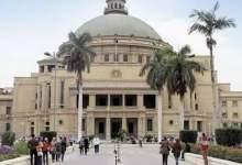Photo of جامعة القاهرة تحتفل باليوم العالمي لذوي الاحتياجات الخاصة