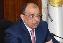 Photo of مؤسسة بطرس غالي: مصر خطت خطوات مهمة لتحقيق التنمية المستدامة