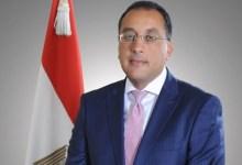 Photo of رئيس الوزراء يستعرض نتائج تقارير مؤسسة «فيتش» بشأن سوق الطاقة المصري