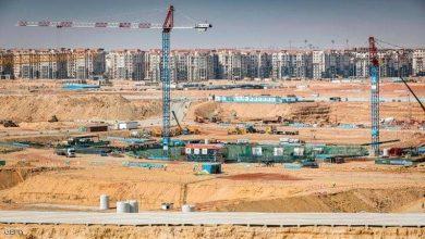 Photo of مصر تعلّق بيع الأراضي في العاصمة الإدارية الجديدة