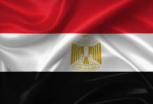Photo of بمشاركة مصر.. قمة الاستثمار البريطانية الإفريقية تنطلق غدا بلندن