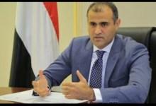 Photo of وزير الخارجية اليمني: لن ننسى مواقف مصر المشرفة تجاه بلادنا