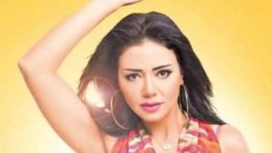 "Photo of الفنانة "" رانيا يوسف "" تكشف عن ""بوستر"" فيلمها الجديد"