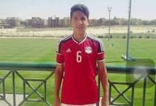 "Photo of جروموشان ينهي انتقال ""عمرو محمود"" لاعب منتخب مصر للدوري التركي"