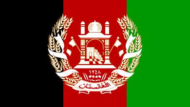 "Photo of أفغانستان تغلق حدودها مع إيران بسبب ""كورونا"""