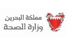 Photo of عاجل| ارتفاع عدد مصابي كورونا إلى 23 حالة في البحرين