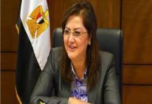 Photo of وزيرة التخطيط أمام البرلمان: صندوق مصر السيادي ذراع استثماري للدولة