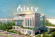 """Photo of """"البروج مصر"""" تُطلق أكبر مشروع تجاري في العاصمة الإدارية الجديدة"""