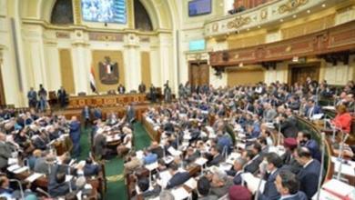 "Photo of ""تضامن النواب"" توافق على تعديل قانون إنشاء صندوق تكريم شهداء وضحايا الإرهاب"