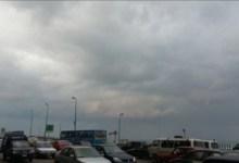 Photo of رياح  وأمطار غزيرة.. الأرصاد تًعلن طقس اليوم