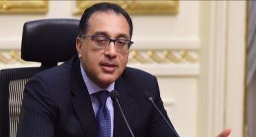 """Photo of """"الوزراء"""" يُعلن تعطل الدراسة بالمدارس والجامعات غدًا"""