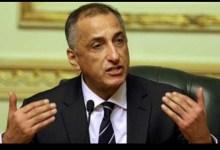 Photo of محافظ البنك المركزي: مصر نجحت في خفض عجز الميزان التجاري ومعدلات التضخم