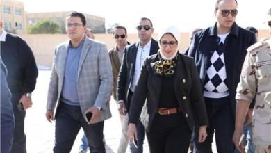 """Photo of وزيرة الصحة تتفقد أعمال التطوير بوحدة صحة أسرة """"أبو صويرة"""""""